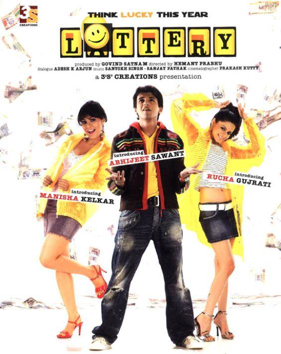 Lottery Movie Review Hindi