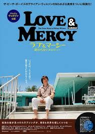 Love & Mercy Movie Review English Movie Review