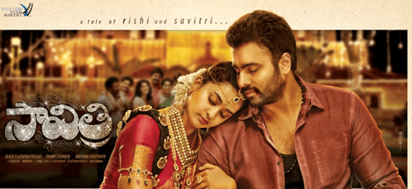 """""""Savitri""""- All Set To Release This Friday"""