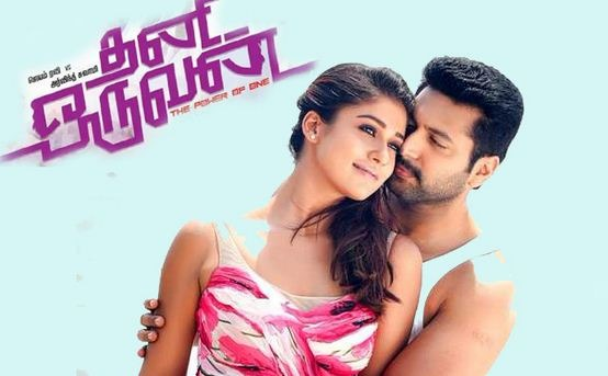 """Thani Oruvan"" Gets Tax Exemption!"