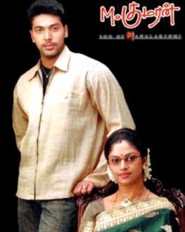 M Kumaran S/o Mahalakshmi Movie Review Tamil Movie Review