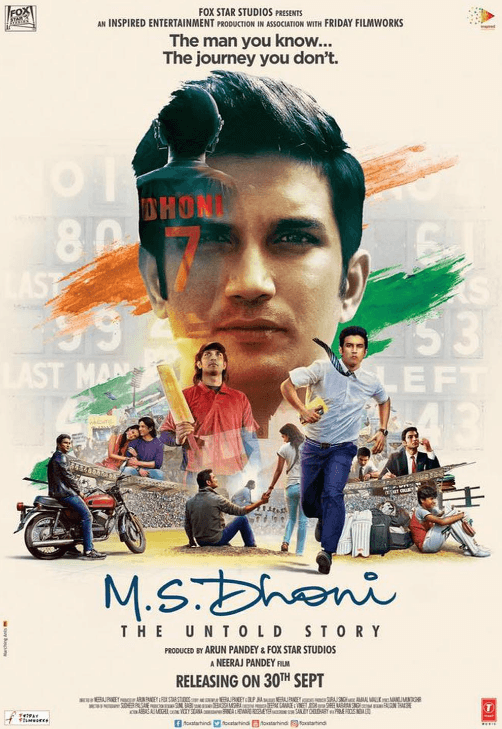M.S. Dhoni: The Untold Story Tamil Movie Review