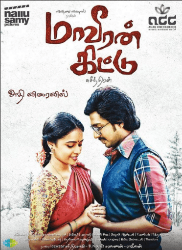 Maaveeran Kittu Movie Review Tamil Movie Review