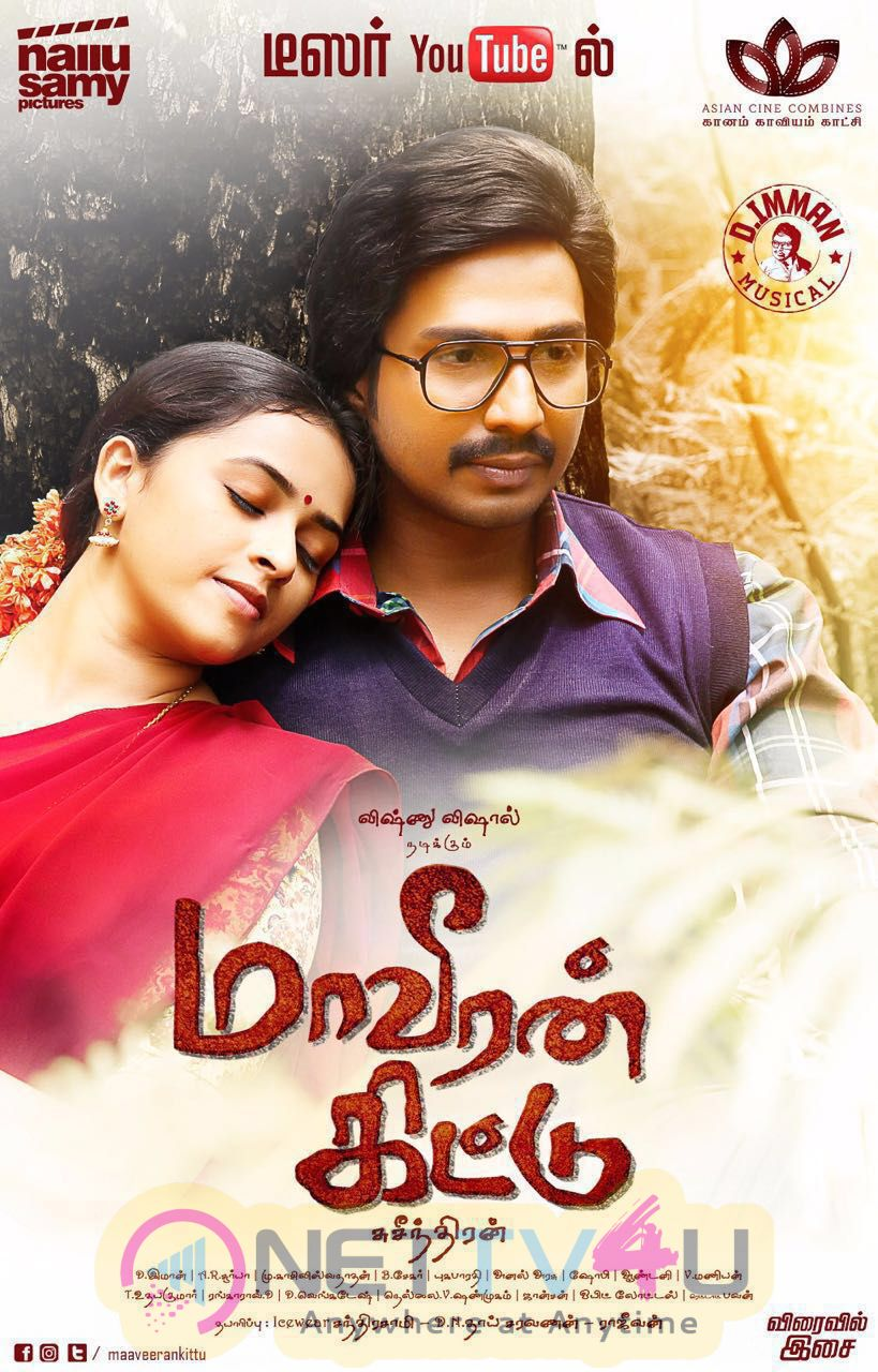 Maaveeran Kittu Tamil Movie First Look Enticing Poster