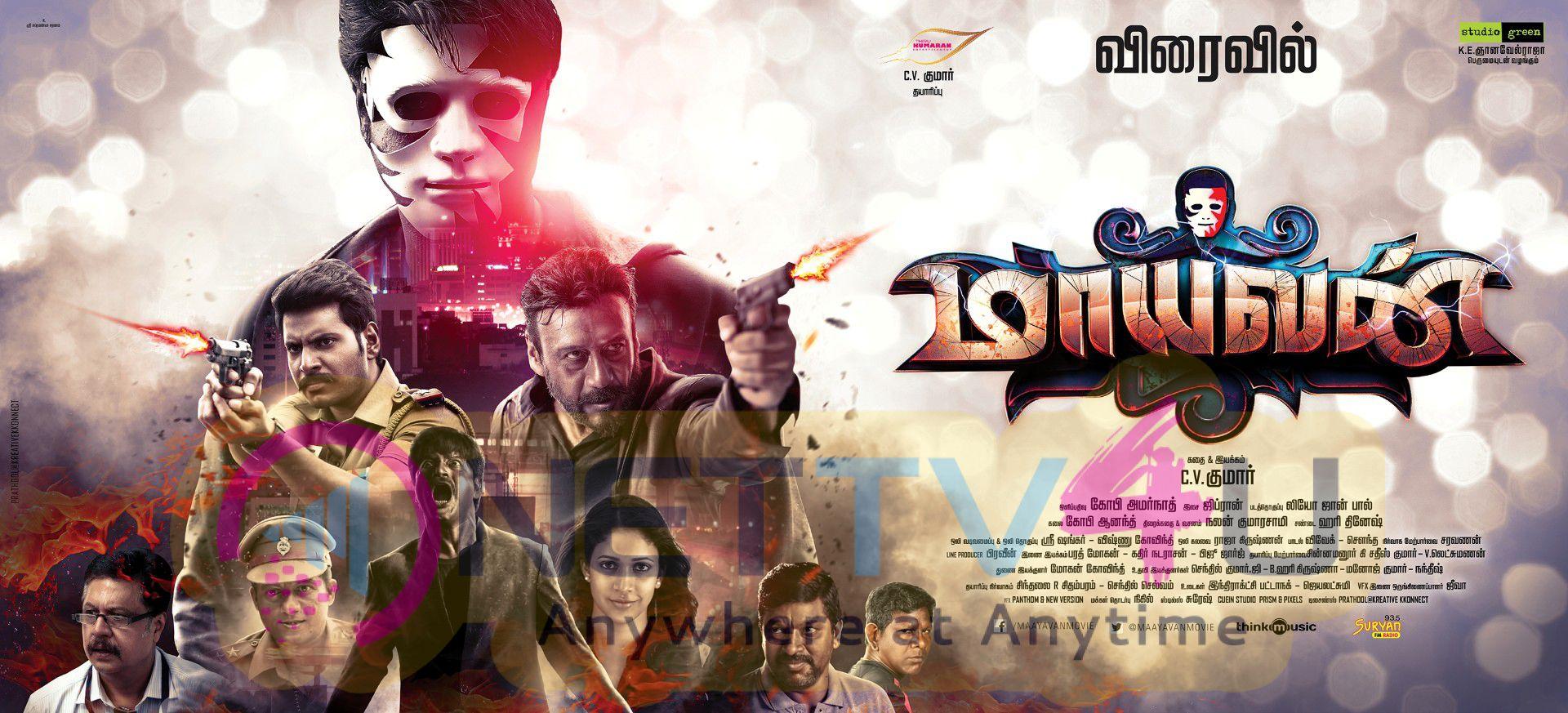 Maayavan Movie New Posters Released