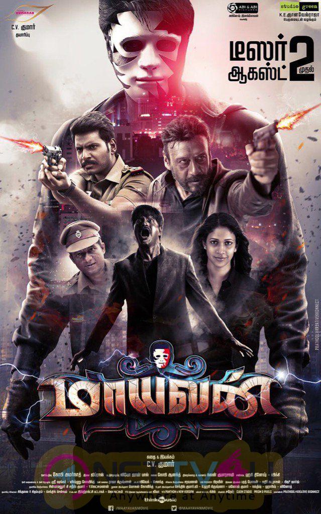 Maayavan Tamil Movie First Look Poster Tamil Gallery