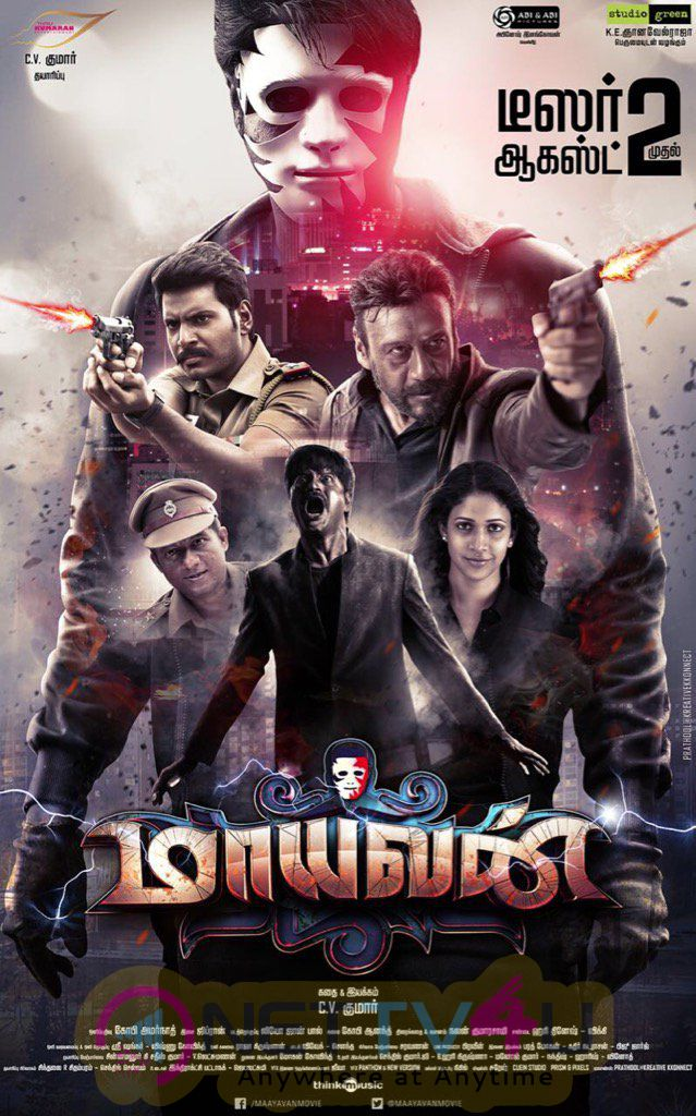 Mayavan Tamil Movie First Look Poster