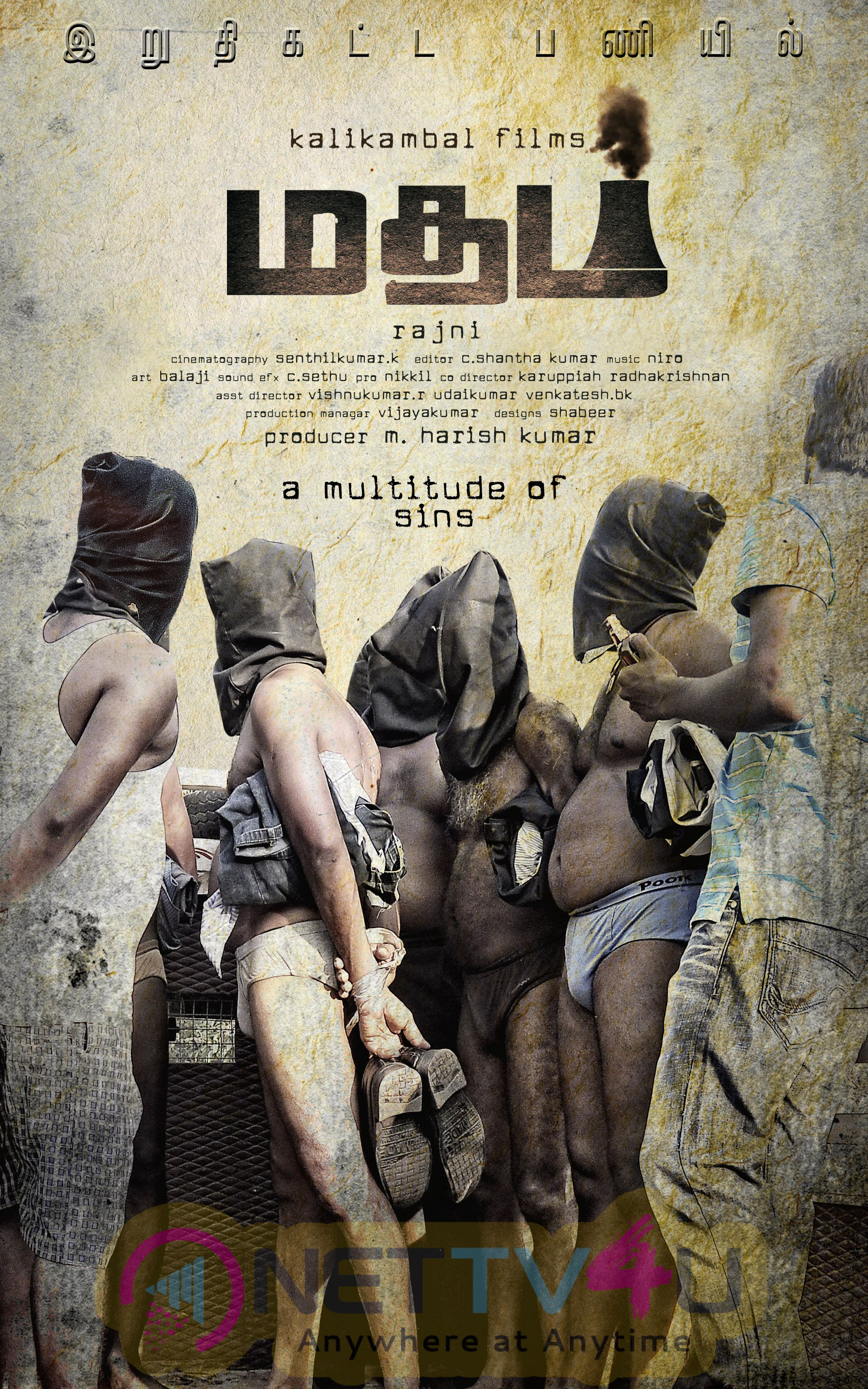 Madham Tamil Movie Enticing Poster