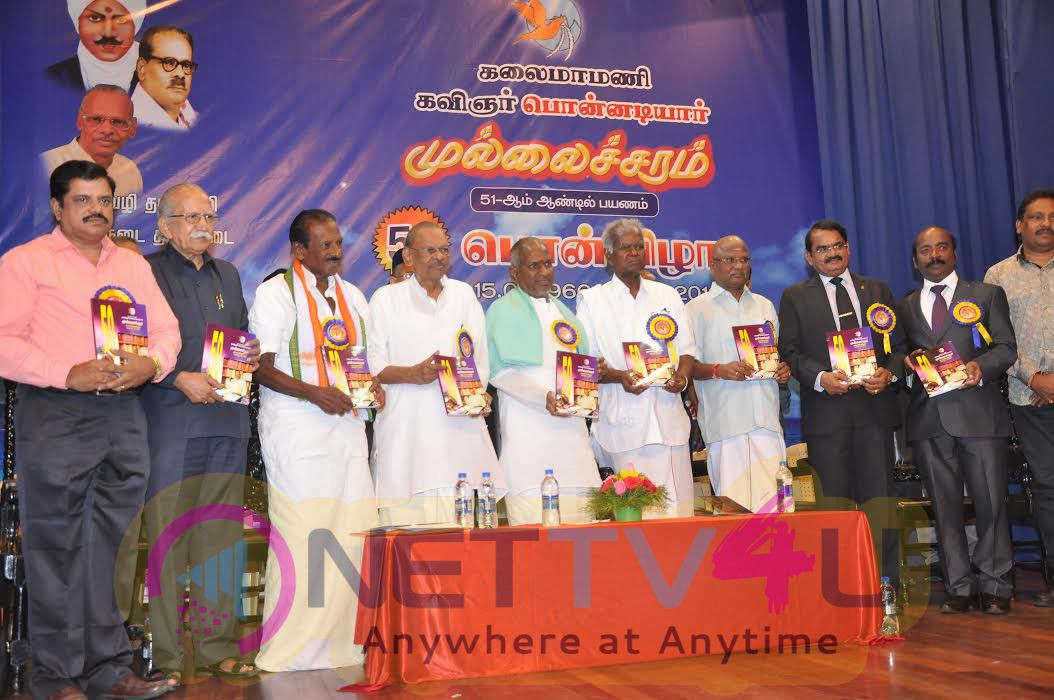 Maestro Ilayaraja Released The Golden Jubilee Book Mullaicharam Fascinating Photos