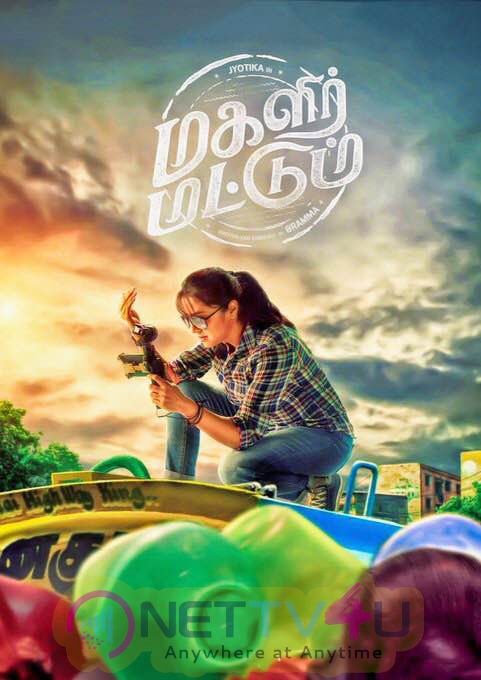 Magalir Mattum Tamil Movie Good Looking Posters