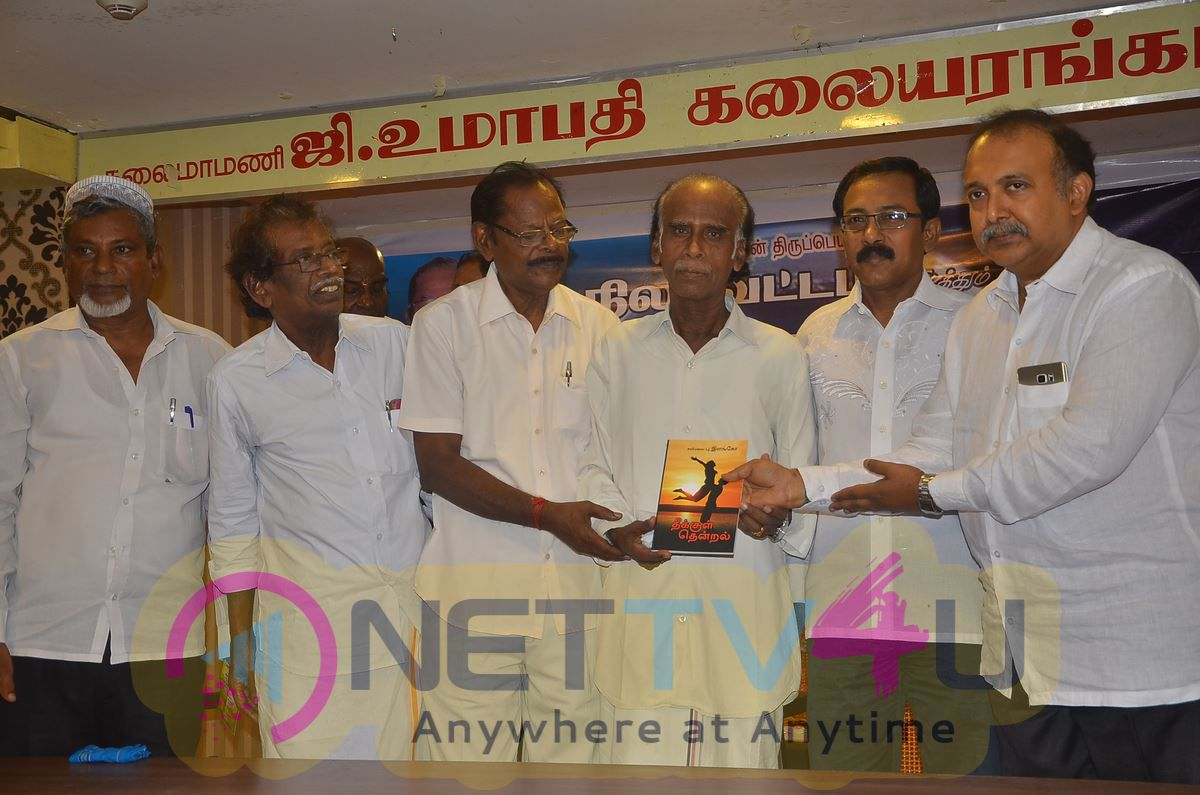 Mahaa Fine Arts Film Award 2016 Tamil Event Pictures