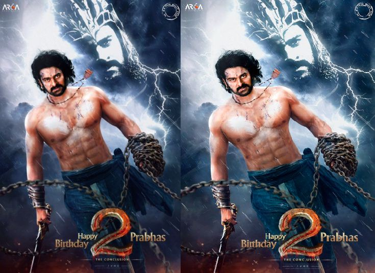 Mahendra Baahubali First Look Is Out!