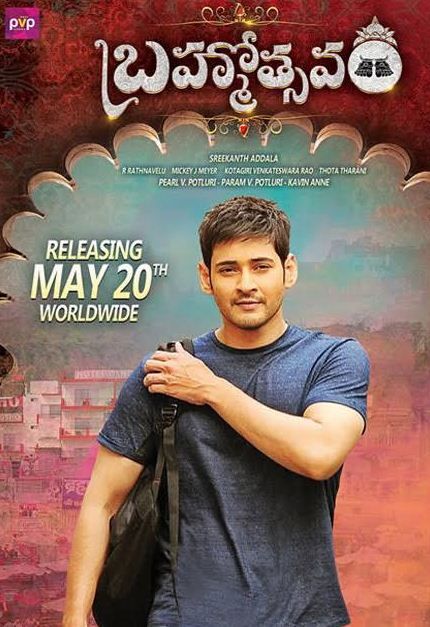 Mahesh Takes Up The Responsibility For The Failure!