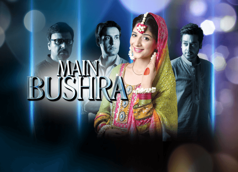Main Bushra
