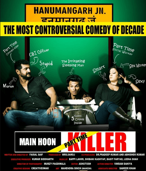 Main Hoon Part-Time Killer Movie Review Hindi Movie Review
