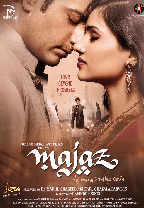 Majaz Movie Review Hindi Movie Review