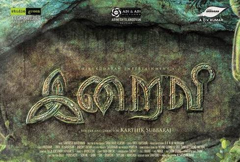 Making Of Iraivi Has Been Aired!