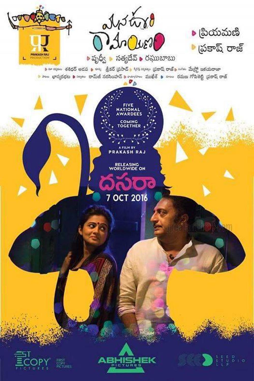 Mana Oori Ramayanam Movie Review Telugu Movie Review