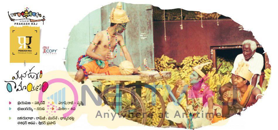 Mana Oori Ramayanam Telugu Movie New Posters