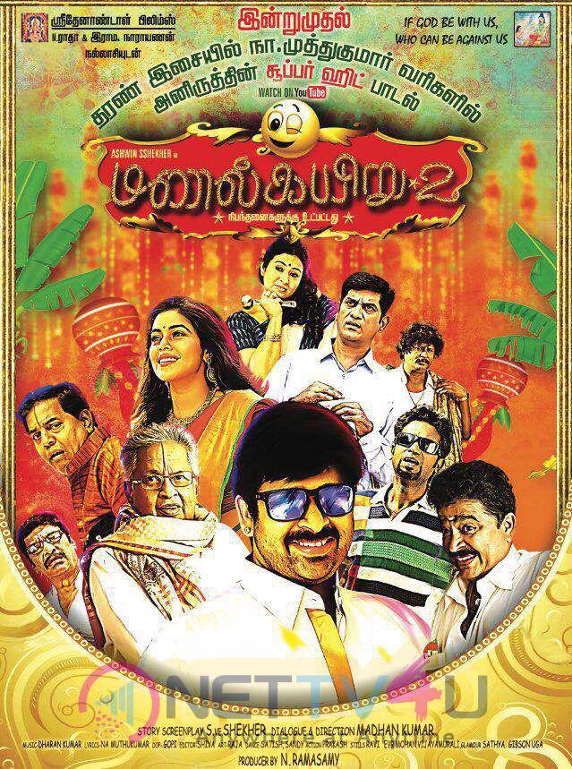 Manal Kayiru 2 Tamil Movie Dazzling Wallpaper