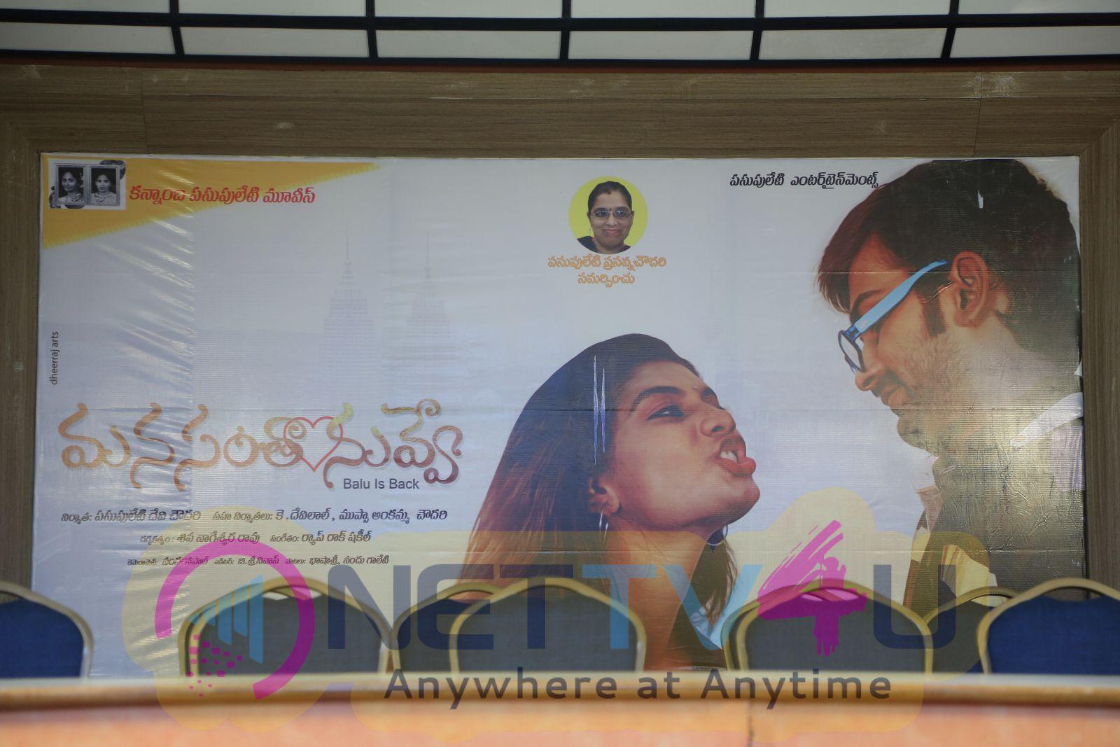 Manasantha Nuvve Platinum Disc Function Stills Telugu Gallery