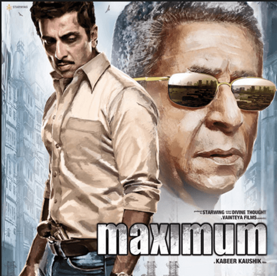 Maximum Movie Review Hindi Movie Review