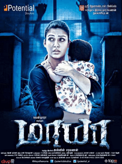 Maya Tamil Movie Review