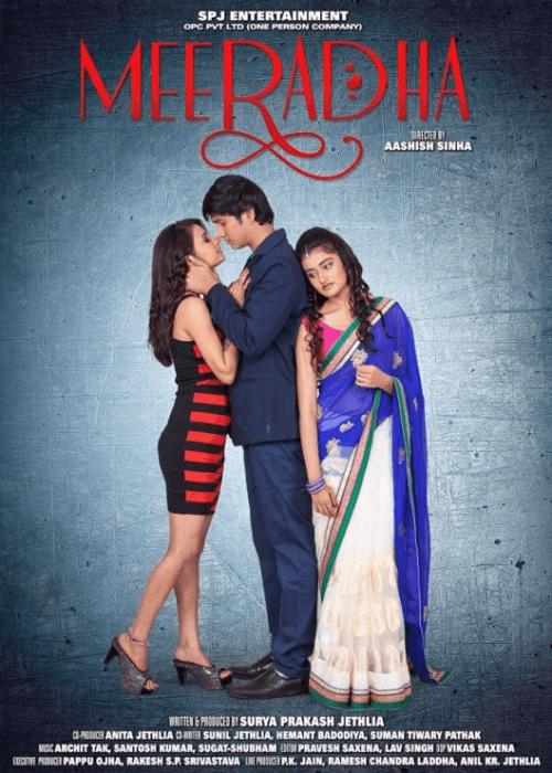 Meeradha Movie Review