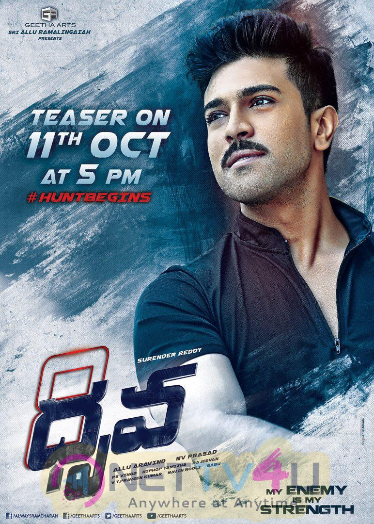 Mega Power Star Ram Charan's Dhruva Movie Teaser Update Poster