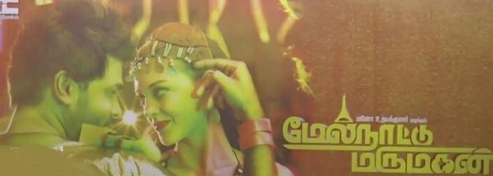 Melnattu Marumagan Movie Review