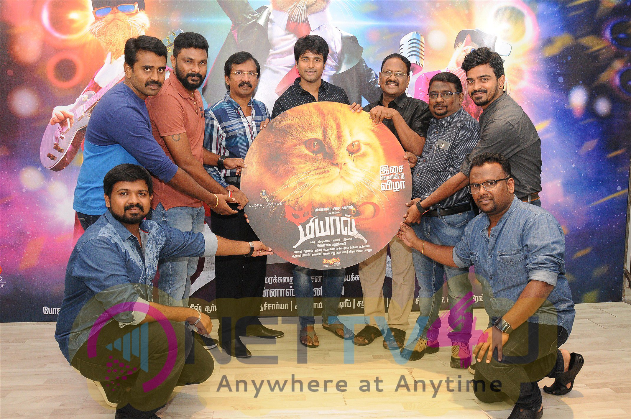 Meow Tamil Movie Audio Launch Photos