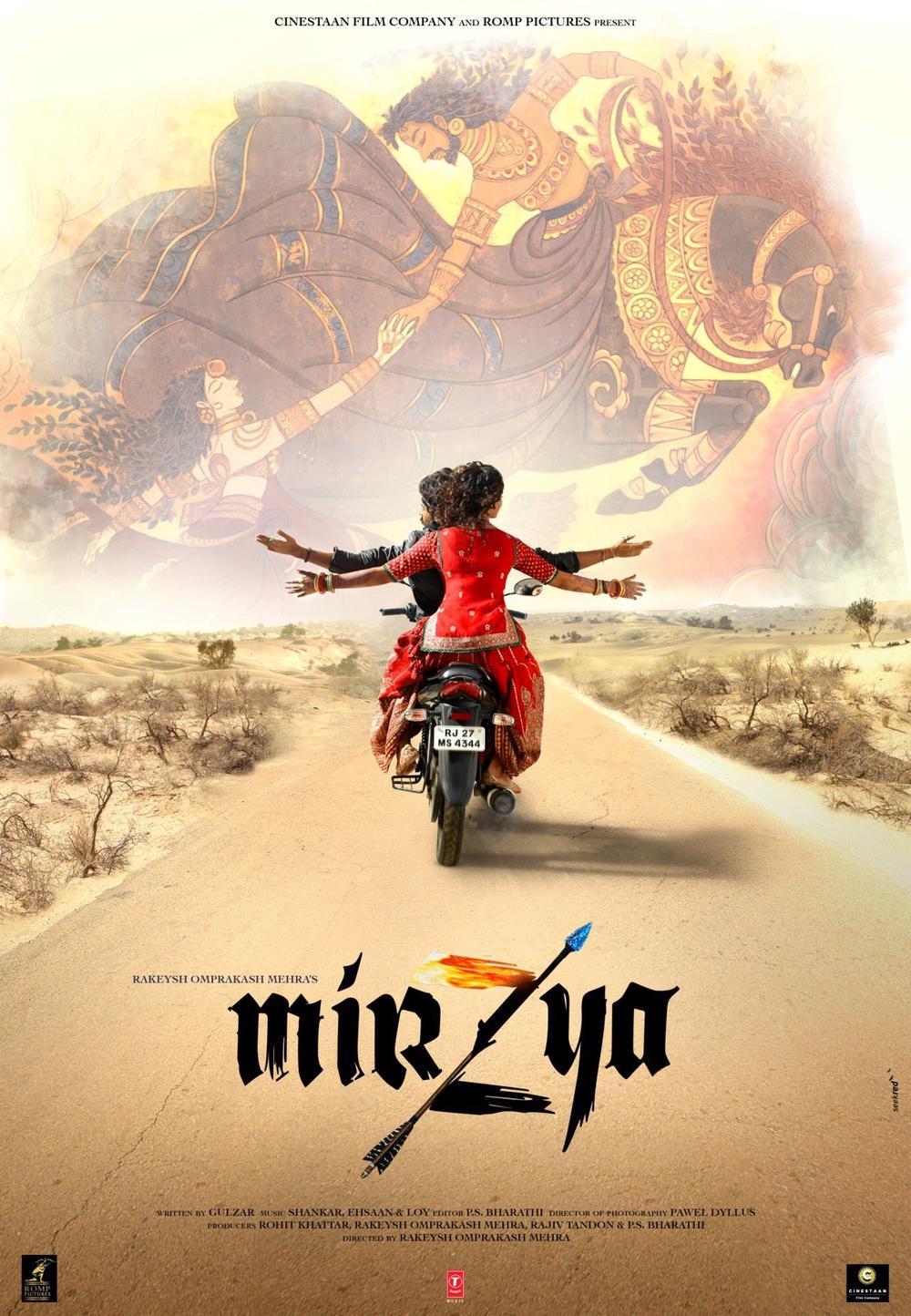 Mirzya Movie Review