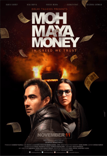 Moh Maya Money Movie Review Hindi Movie Review