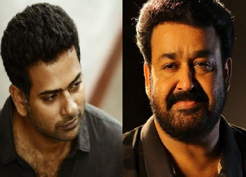 Mohanlal And Alphonse Putharen Project Shelved?..