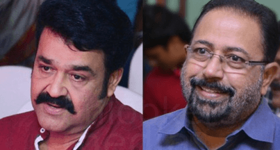 Mohanlal And Sibi Malayil To Team Up Once Again!