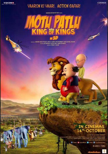 Motu Patlu King of Kings movie review