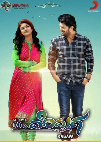 Mr. Mommaga Movie Review Kannada Movie Review