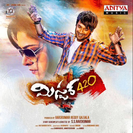 MR.420 Movie Review Telugu Movie Review