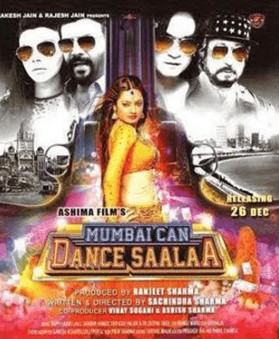 Mumbai Can Dance Saala Movie Review Hindi Movie Review