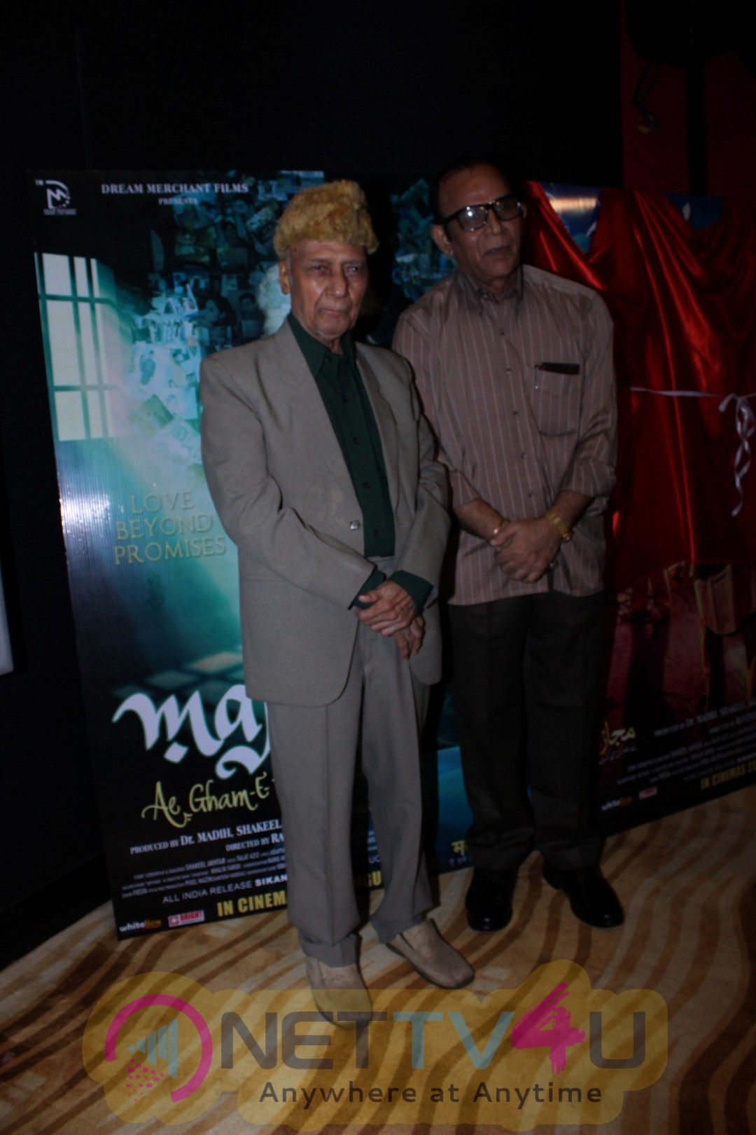 Music Launch Of Talat Aziz's 1st Film Majaz As Music Composer Photos