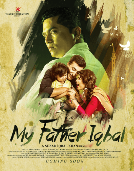 My Father Iqbal Movie Review Hindi Movie Review