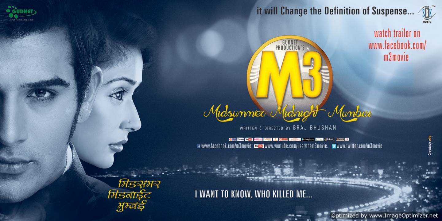 M3 Midsummer Midnight Mumbai Movie Review Hindi
