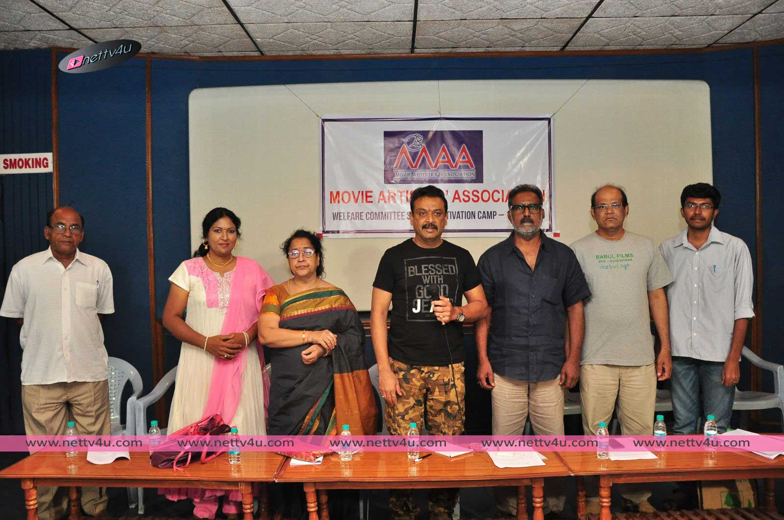 MAA Welfare Committee Event  Photo Gallery