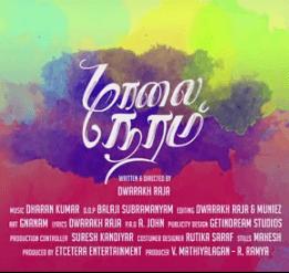 Maalai Neram Movie Review