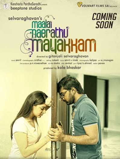 Maalai Nerathu Mayakkam Movie Review Tamil Movie Review