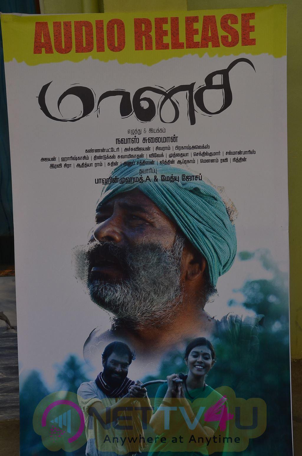 Maanasi Tamil Movie Audio Launch Stills