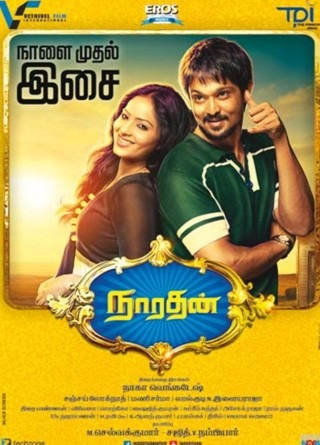 Mad For Narathan
