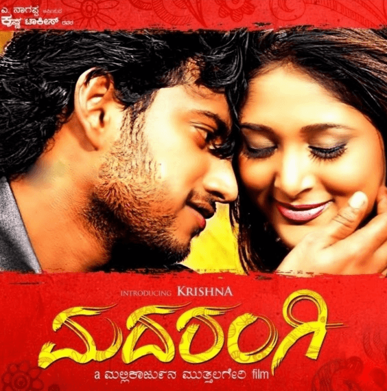 Madarangi Movie Review Kannada Movie Review