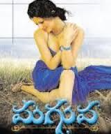 Maguva Movie Review Telugu Movie Review