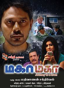 Maha Maha Movie Review Tamil